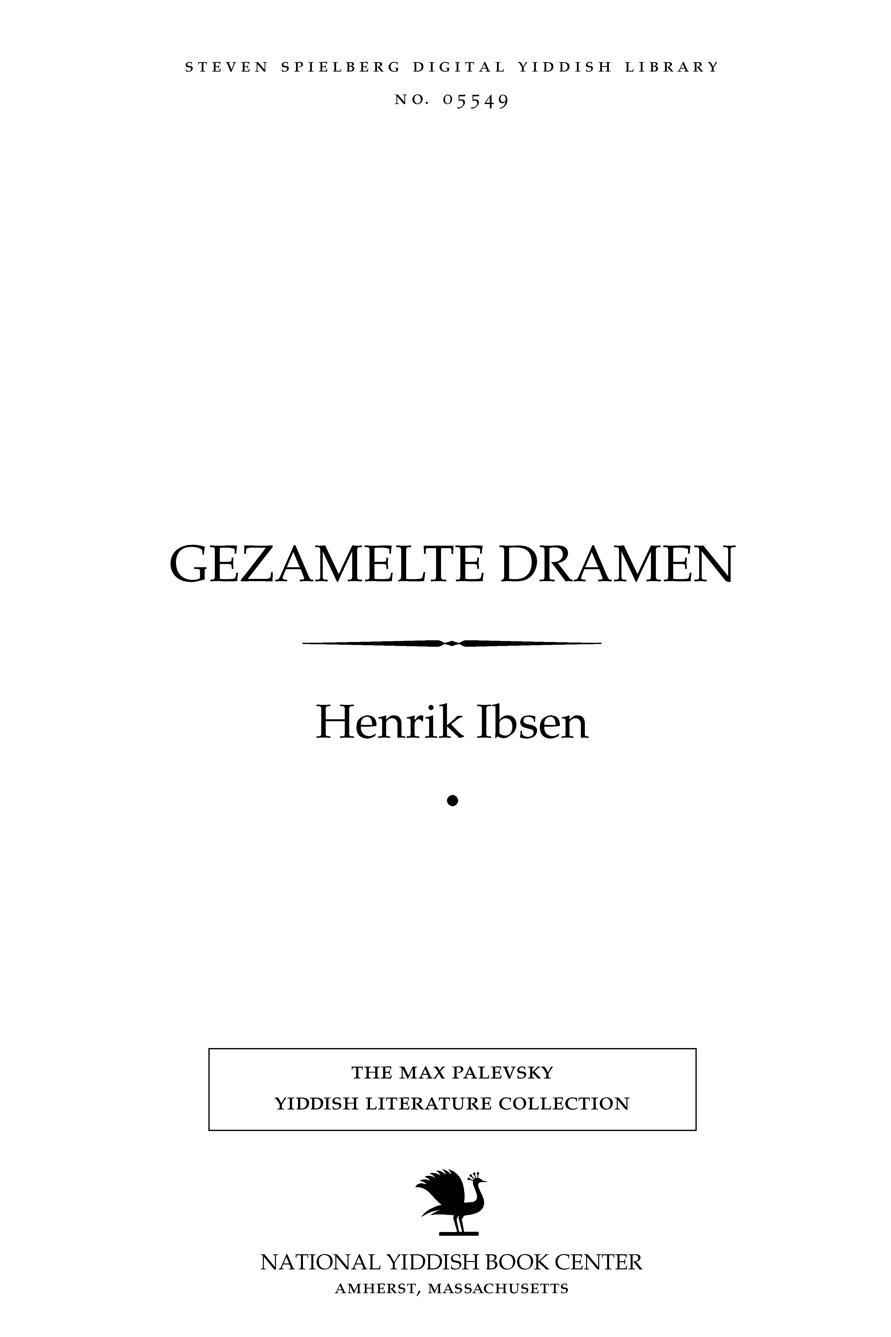 Cover of: Gezamelṭe dramen