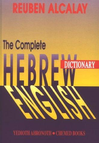 Download The Complete Hebrew-English Dictionary