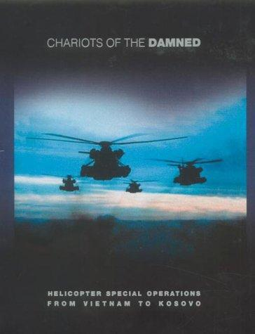 Chariots of the Damned