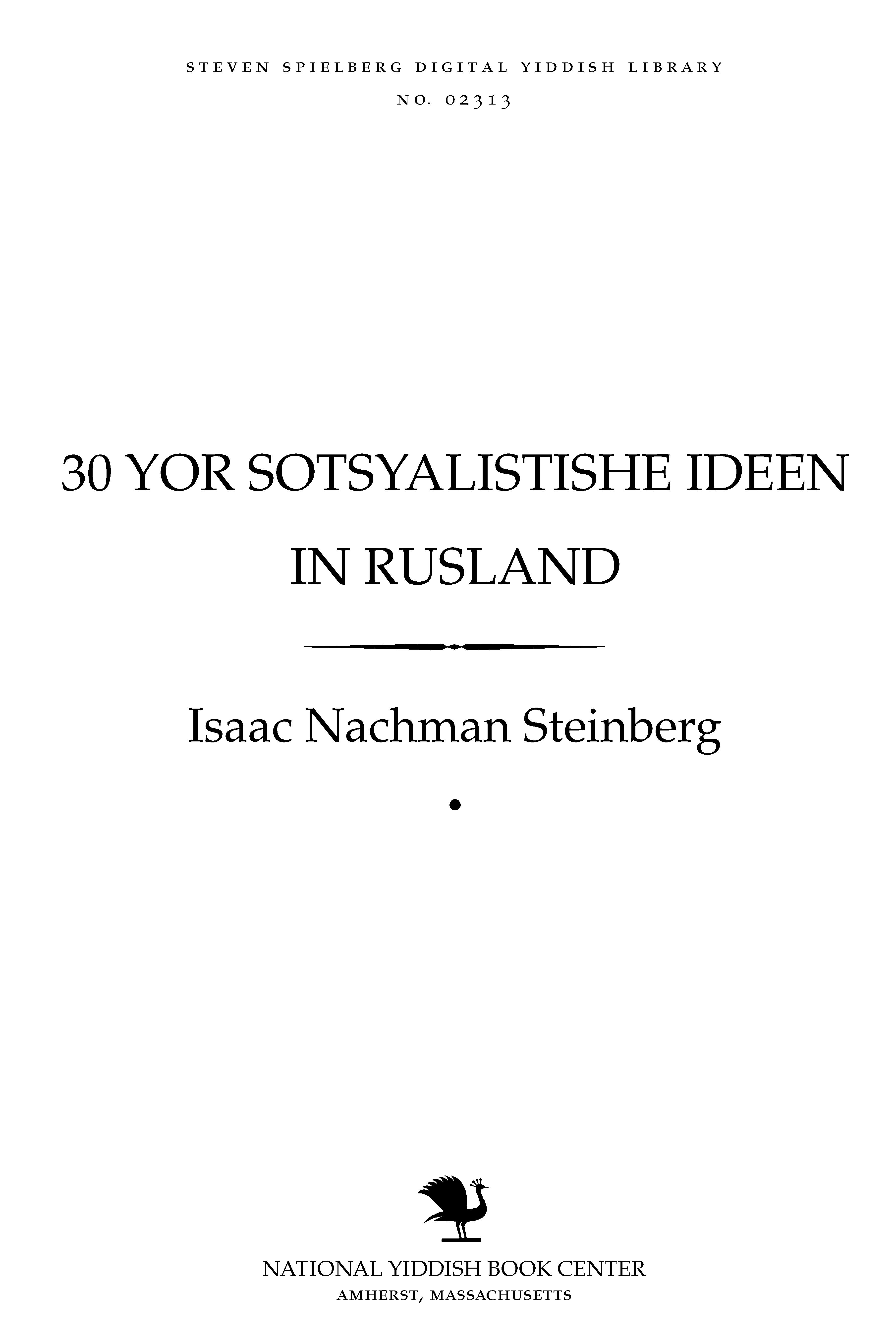 Cover of: 30 yor sotsyalisṭishe ideen in Rusland