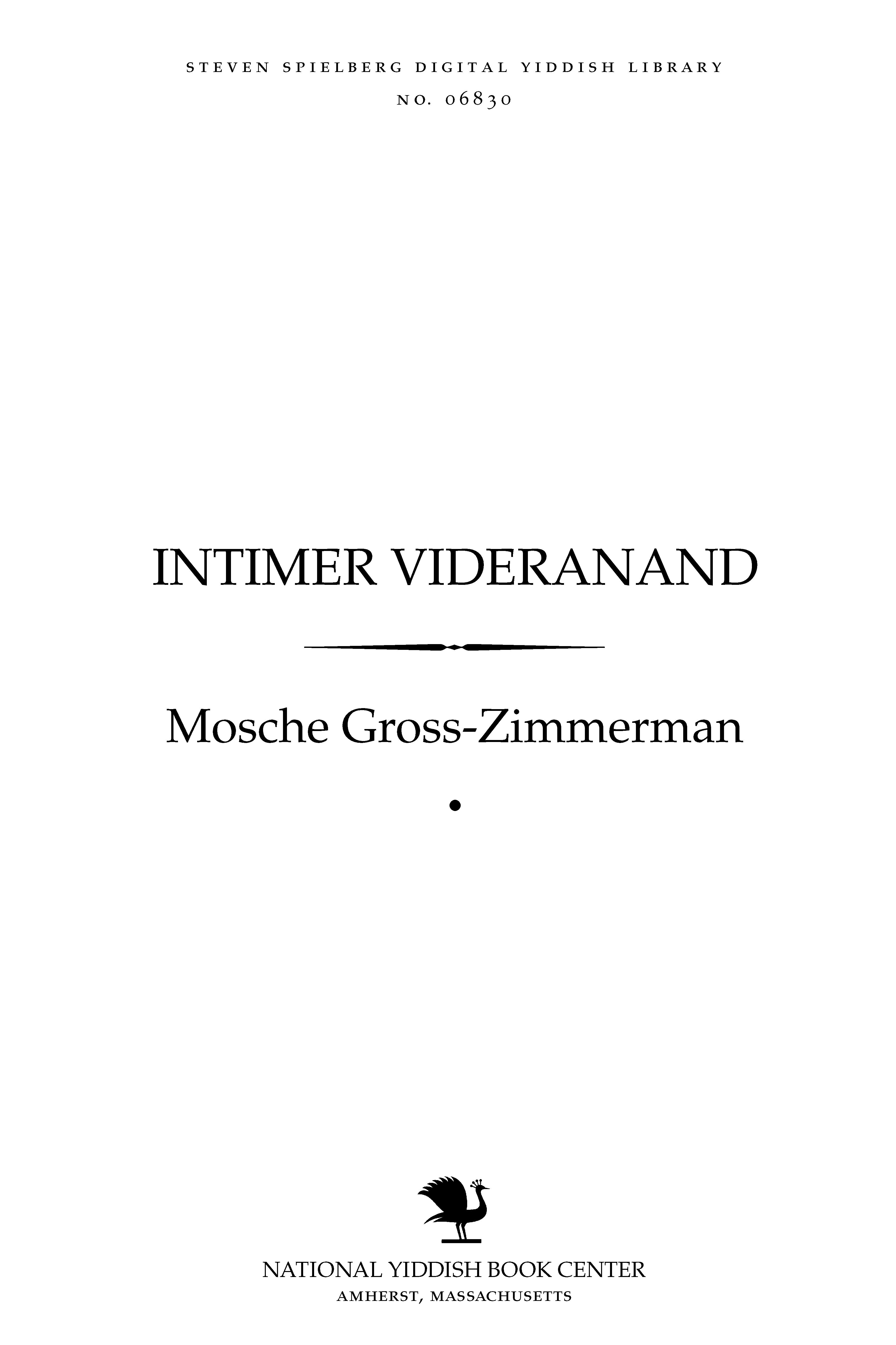 Cover of: Inṭimer ṿideranand: eseyen